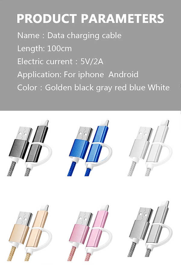 2 in 1 Nylon geflochtene iPhone USB Kabel.jpg